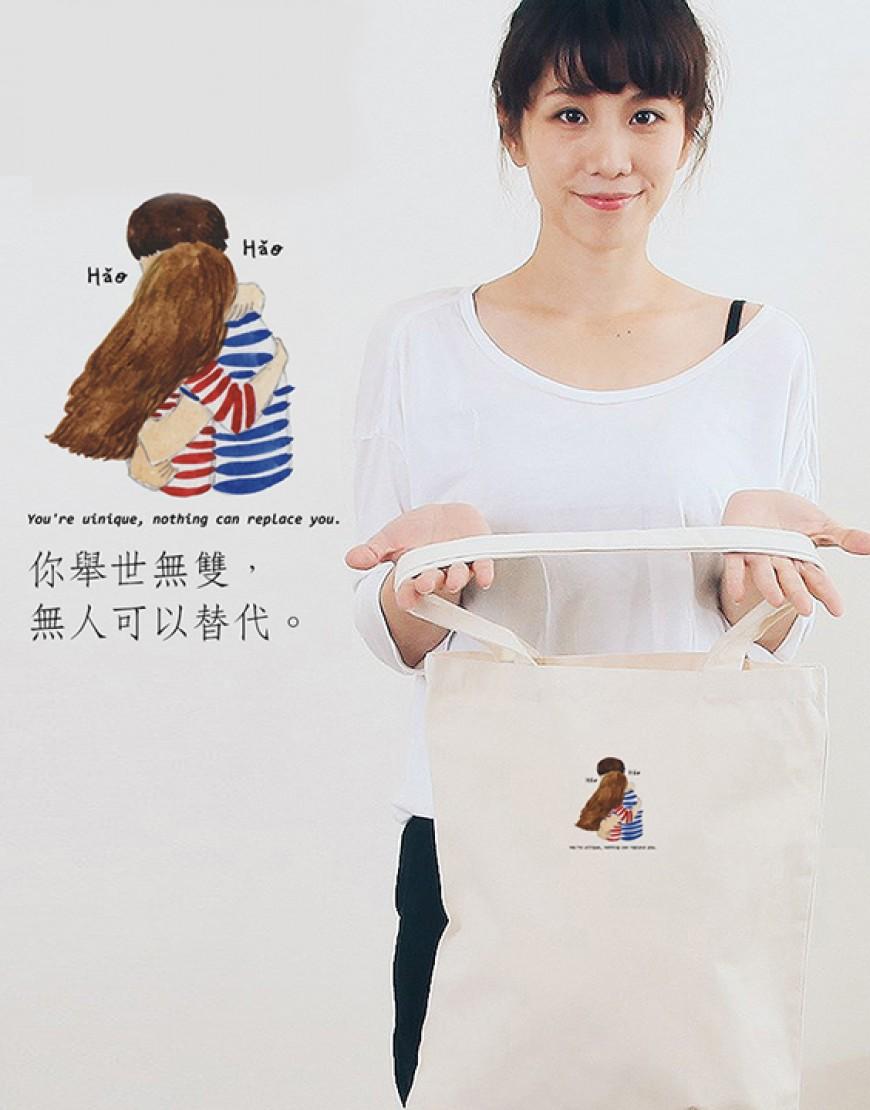 5N棉布單層直式袋 - 無人可替代 I 10入起訂 I