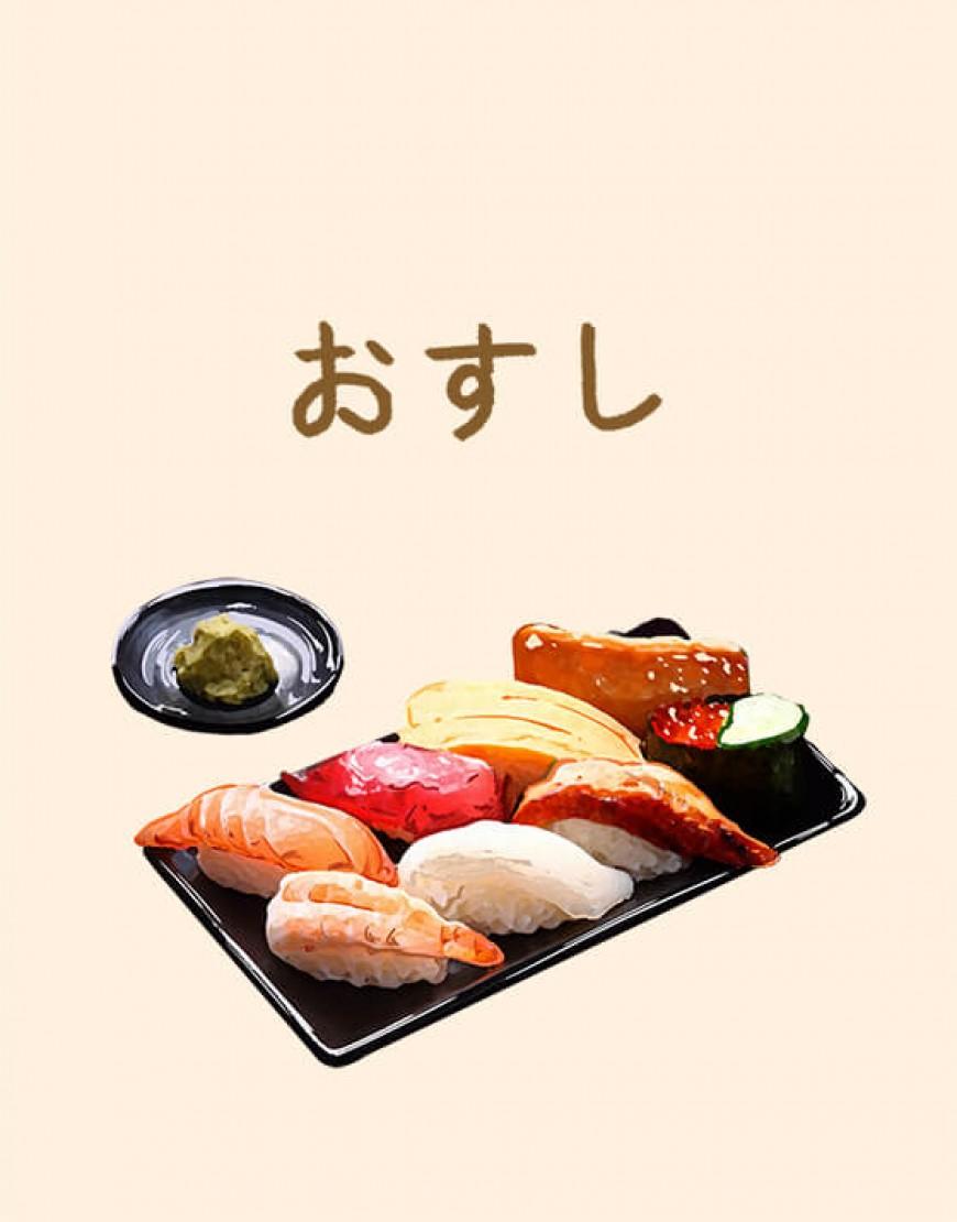 I 預購款 I 壽司布簾 - おすし01