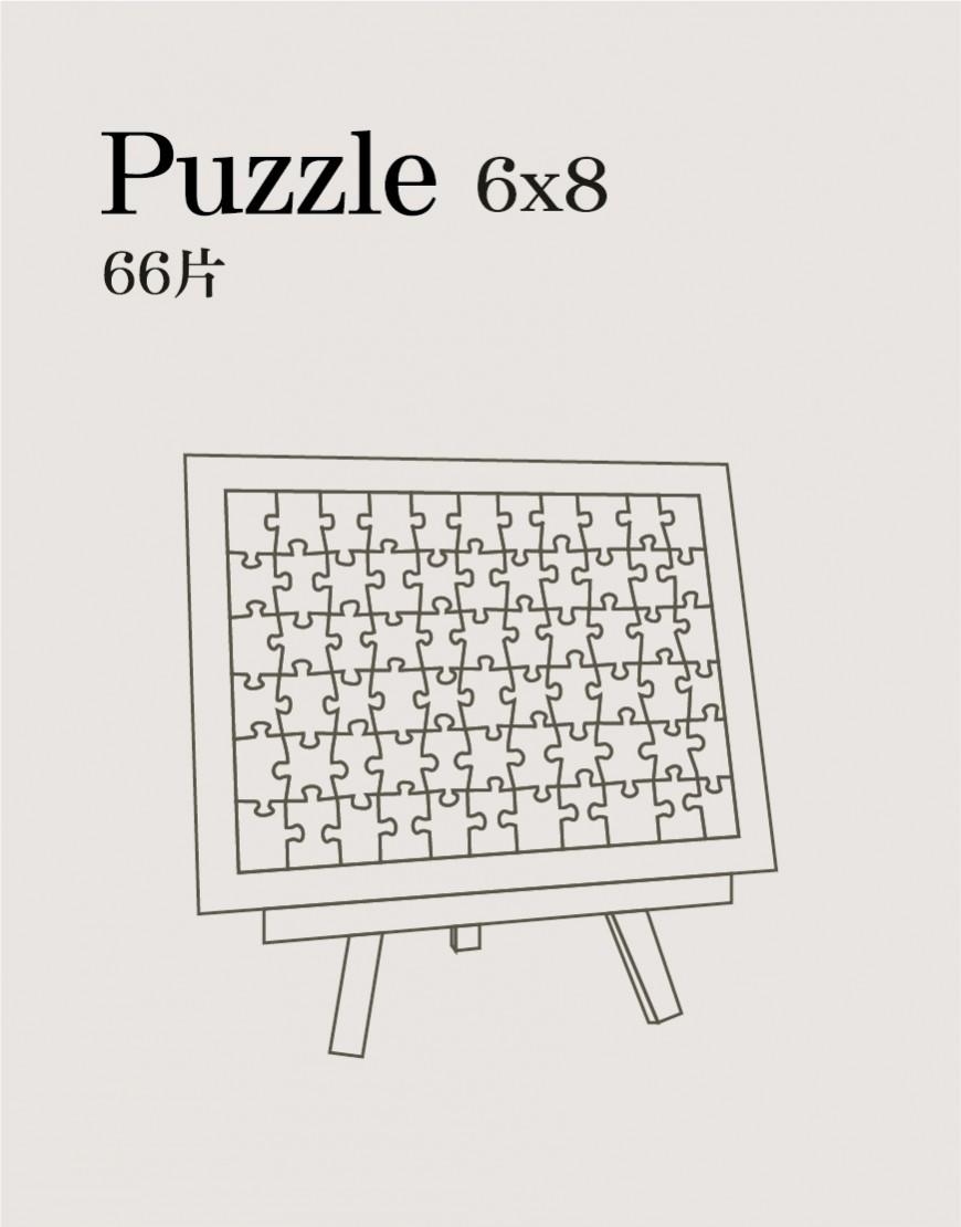 磁鐵拼圖 6x8 - 66片