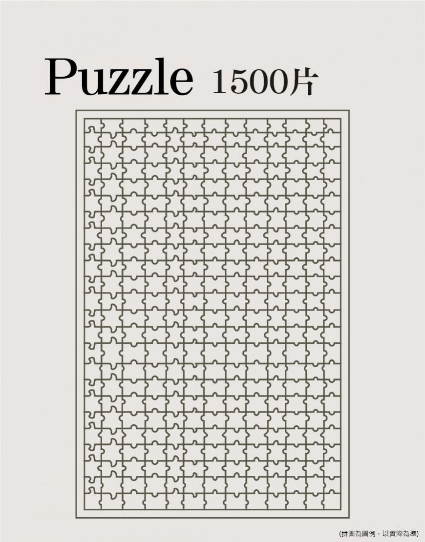 紙拼圖 1500片