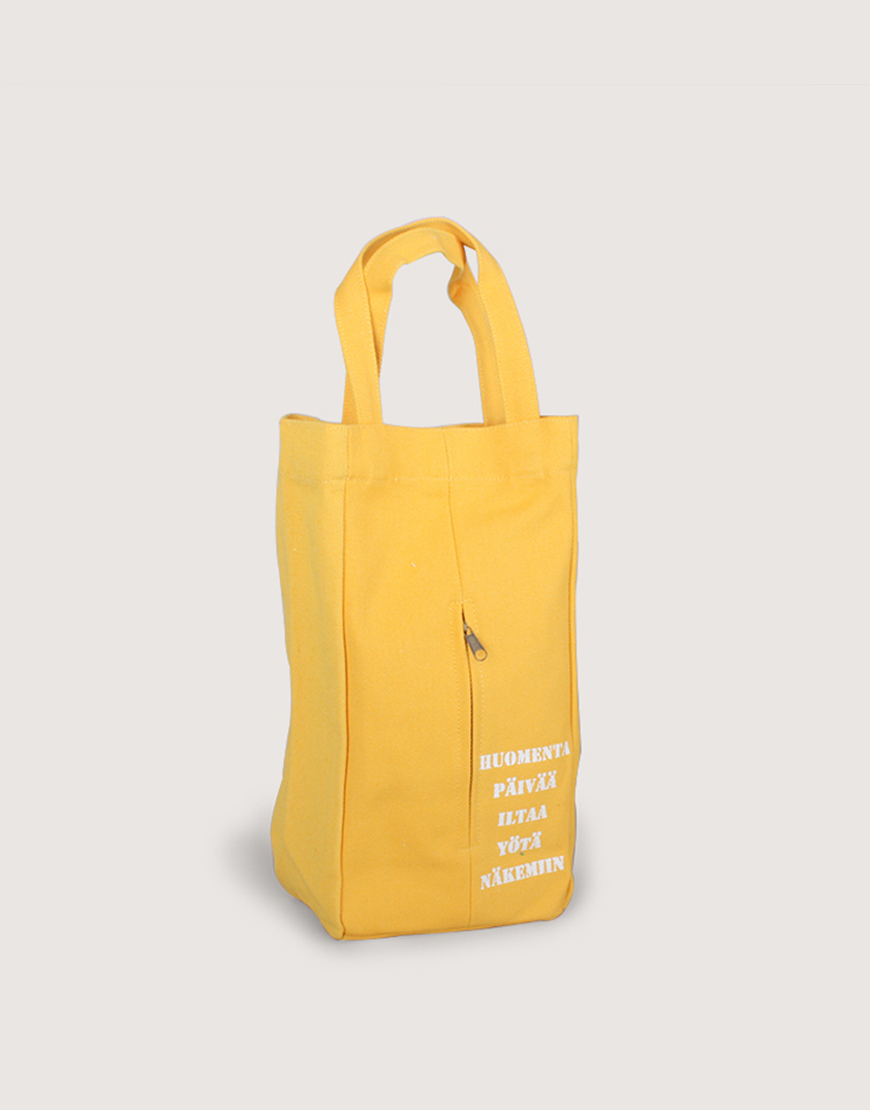 帆布紙巾袋 - 黃色