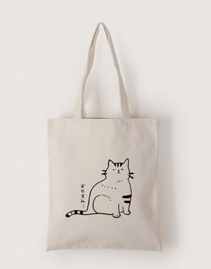 中帆布單層直式袋 - おやすみ猫 (晚安貓)