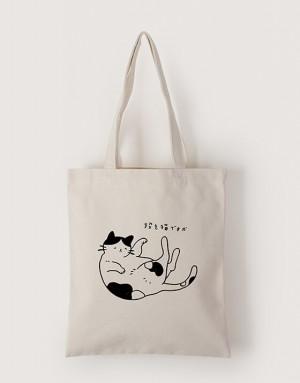 中帆布單層直式袋 - 招き猫ですか_懶洋洋招財貓