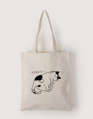 中帆布單層直式袋 - やる気のない猫_提不起勁的貓