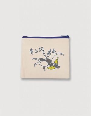 帆布零錢包 - 與香蕉一起時尚 - 5色